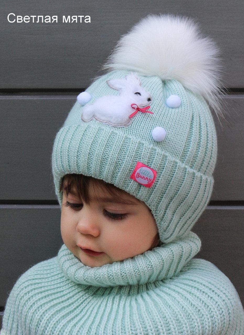 детская зимняя одежда интернет